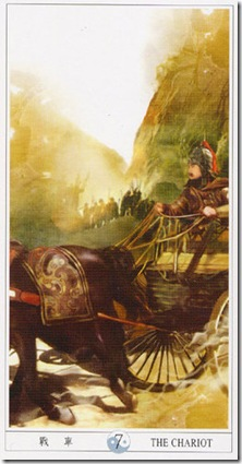 07-Major-Chariot China Tarot
