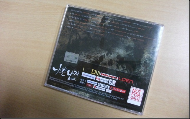 BadGuy OST CD (3)