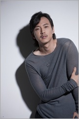 Kim nam gil design necklace 2