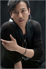 Kim nam gil design necklace 4
