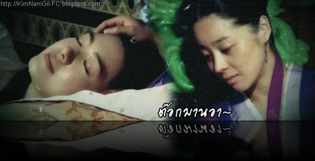 KimNamGil-FC.blogspot.com-6Poem-QSD_SoHwa-DeokMan