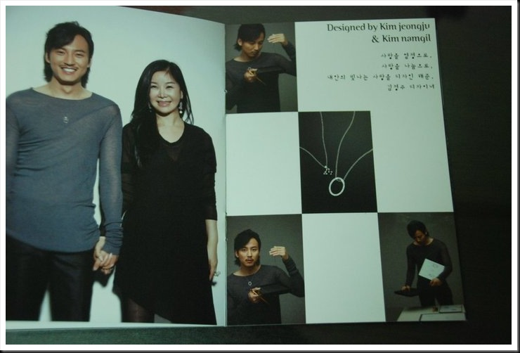 KimNamGil-FC.blogspot.com SWEET LOVE necklace01