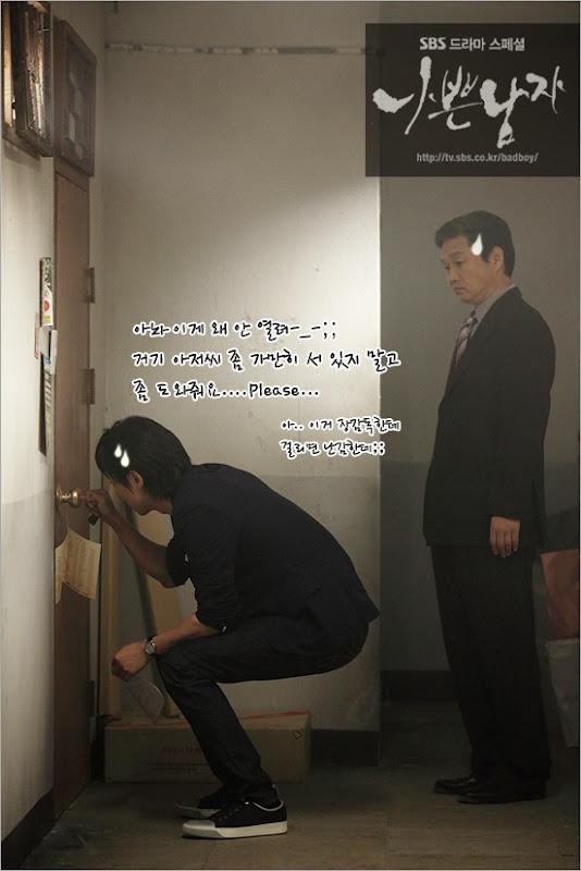 KimNamGil-FC.blogspot.com 03