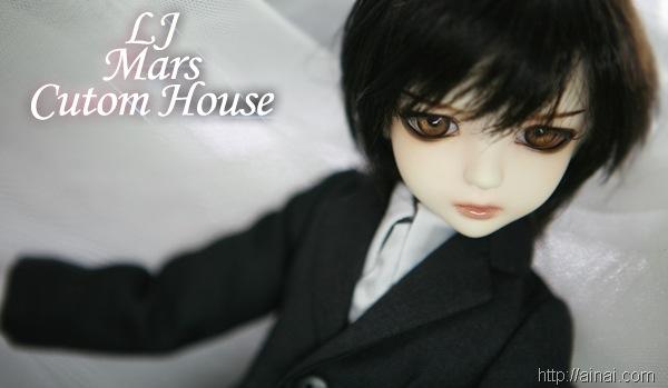 KimNamGil-FC.blogspot.com BadGuy GunWook doll02