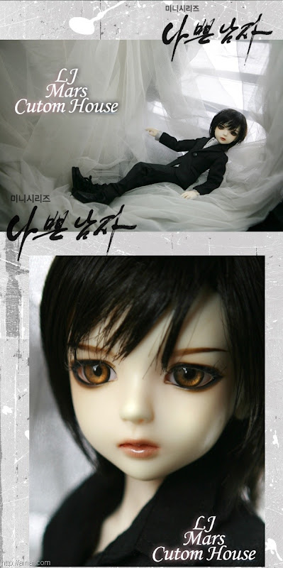 KimNamGil-FC.blogspot.com BadGuy GunWook doll03