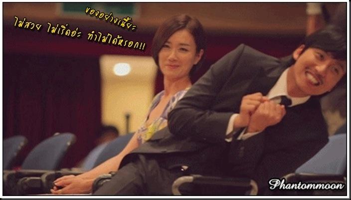 KimNamGil-FC.blogspot.com BTS GunWook Jub Taera3-1