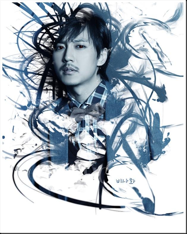 KimNamGil-FC.blogspot.com modify AD HOC (17)