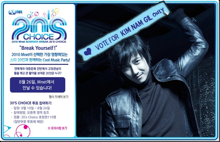KimNamGil-FC.blogspot.com-VOTE-KNG-20's-Choice