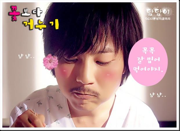 KimNamGil-FC.blogspot.com BigHead Bad Guy Episode16- (8)