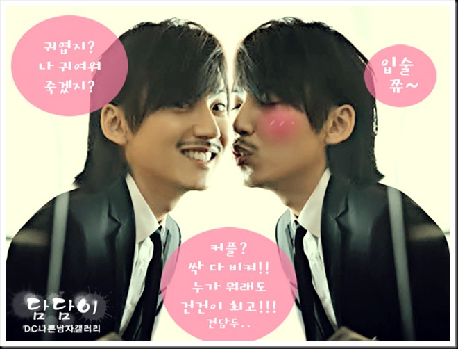 KimNamGil-FC.blogspot BigHead Bad Guy part11-(11)