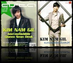 KimNamGil.blogspot.com Asta Mag-2010Aug (0)