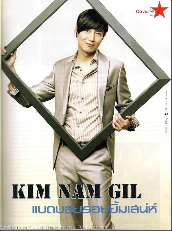 KimNamGil.blogspot.com Asta Mag-2010Aug (1)