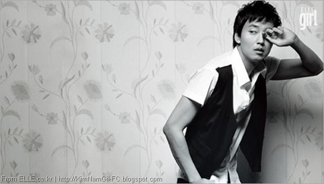 KimNamGil.blogspot.com ELLE Girl Feel So Good set3