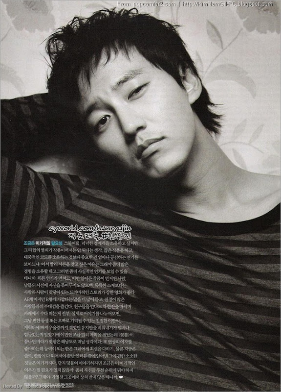 KimNamGil.blogspot.com ELLE Girl Feel So Good set4