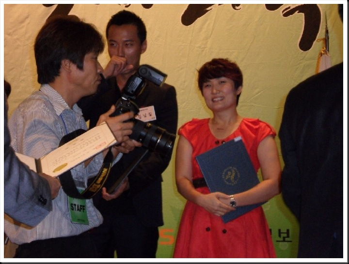 KimNamGil-FC.blogspot.com KNG receive Award 10 sep 10.jpg (3)