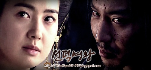 KimNamGil-FC.blogspot.com-PoemBidam&Deokman-4