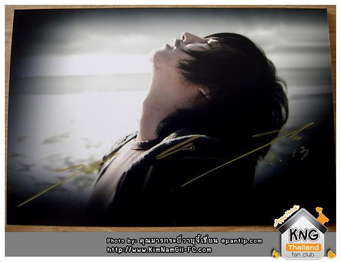 www.KimNamGil-FC.com_KNG_Signature-(16)