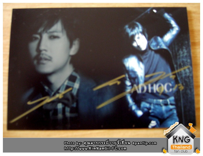 www.KimNamGil-FC.com_KNG_Signature