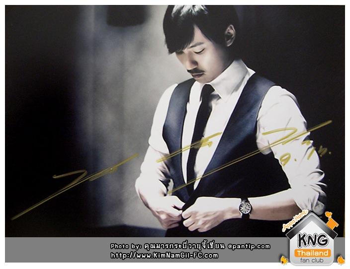 www.KimNamGil-FC.com_KNG_Signature-(3)