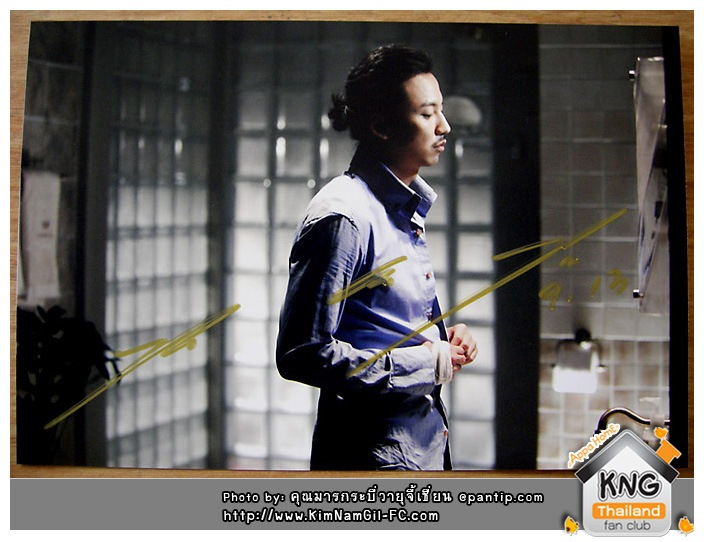 www.KimNamGil-FC.com_KNG_Signature-(12)