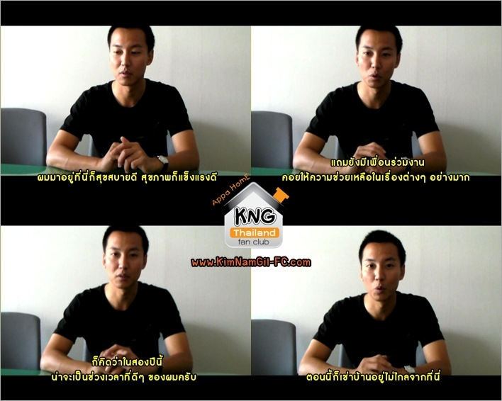 www.KimNamGil-FC.com KNG Talk to THAI Fan Club.jpg (9)