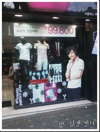 www.KimNamGil-FC.com_THE CLASS Shop (1)