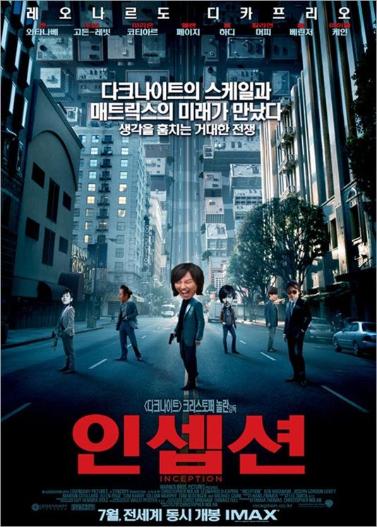 KimNamGil-FC_Movie Poster-1 (8)