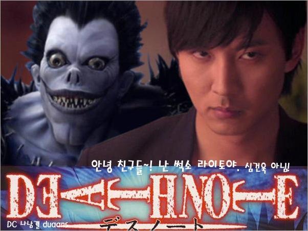 KimNamGil-FC_Movie Poster-1 (10)