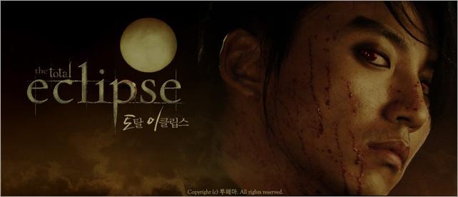 KimNamGil-FC_Movie Poster-1 (2)