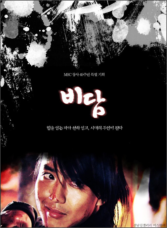 KimNamGil-FC.com_Poster Movie-2 (11)