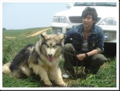 www.KimNamGil-FC.com KNG with Lovely Dog