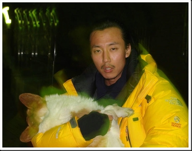 www.KimNamGil-FC.com KNG with Lovely Dog (3)