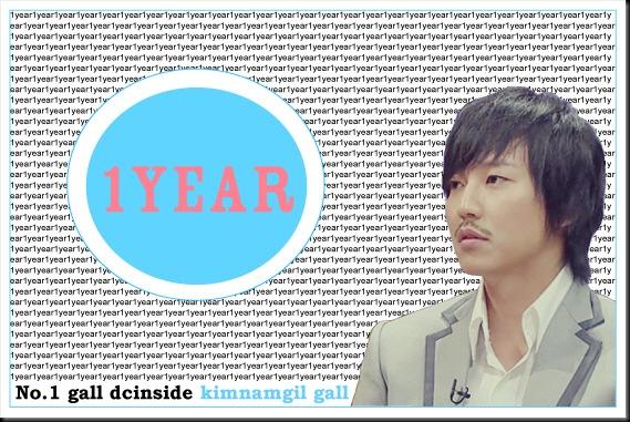 www.KimNamGil-FC.com 1st Anniversary KNG DCinsideKorea (2)