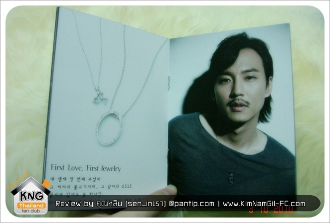KimNamGil-FC.com Review Sweet Love necklace (7)