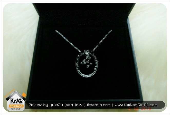 KimNamGil-FC.com Review Sweet Love necklace (13)