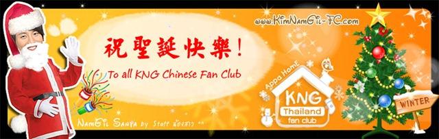 KimNamGil-FC2ChineseFC