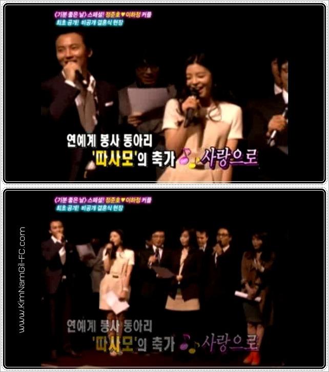 KimNamGil-FC_singingJoonHoWedding1
