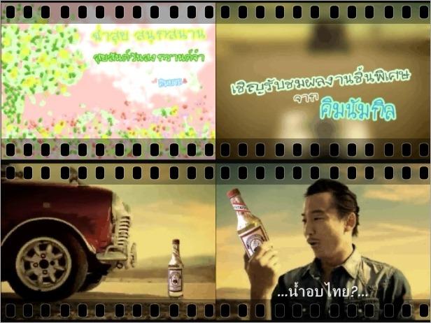 KimNamGil-FCdotcom_SongkranThai01