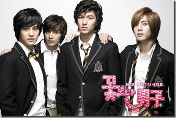 Boys Over Flower (KBS, Korea)
