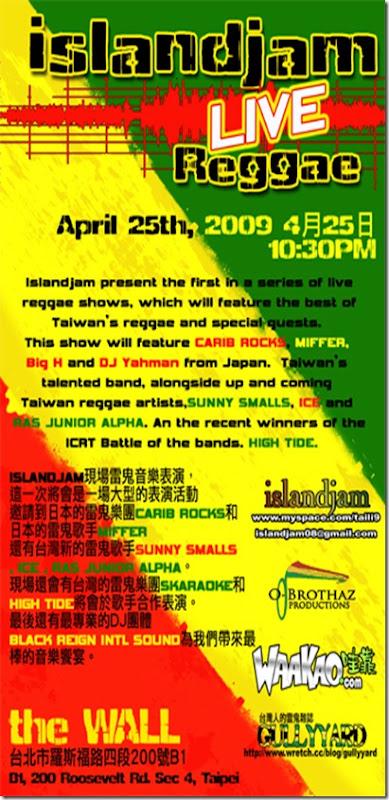 Live-Reggae-BackWEB