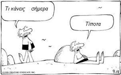 Tipota1