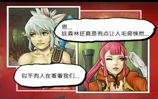 Screenshot of 三剑舞