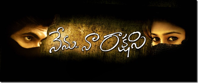 Nenu-Naa-Rakshasi-Movie-Wallpaper