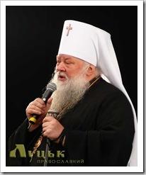 Високопреосвященніший Ніфонт (Солодуха), Митрополит Луцький і Волинський