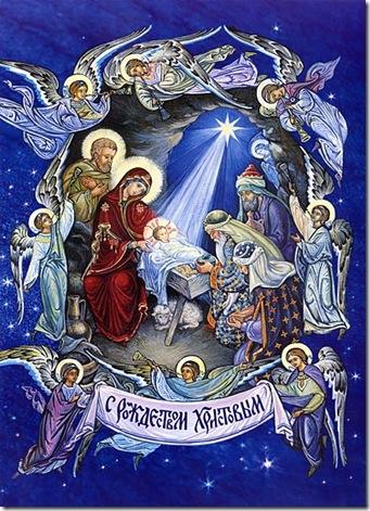 Сценарий Рождества для детей.