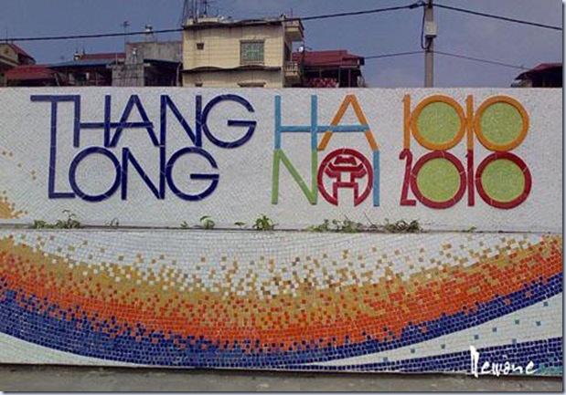 ngan nam thang long logo
