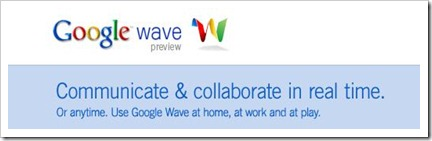 Google Wave