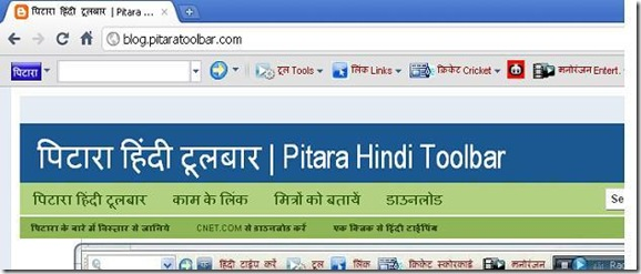 pitara for google chrome