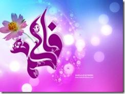 hazrat_fatima-t2