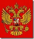 escudo-rusia